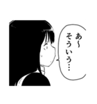 戸惑う女の子(個別スタンプ:15)