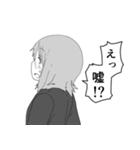 戸惑う女の子(個別スタンプ:16)