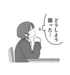 戸惑う女の子(個別スタンプ:18)
