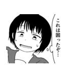 戸惑う女の子(個別スタンプ:21)