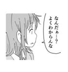 戸惑う女の子(個別スタンプ:22)