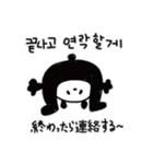 ほんとうによく使う♡韓国語パンダ(個別スタンプ:02)