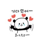 ほんとうによく使う♡韓国語パンダ(個別スタンプ:05)