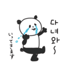 ほんとうによく使う♡韓国語パンダ(個別スタンプ:06)