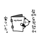 ほんとうによく使う♡韓国語パンダ(個別スタンプ:12)