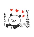 ほんとうによく使う♡韓国語パンダ(個別スタンプ:13)