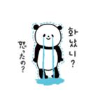ほんとうによく使う♡韓国語パンダ(個別スタンプ:19)