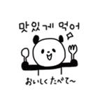 ほんとうによく使う♡韓国語パンダ(個別スタンプ:21)