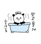 ほんとうによく使う♡韓国語パンダ(個別スタンプ:22)