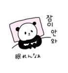 ほんとうによく使う♡韓国語パンダ(個別スタンプ:26)