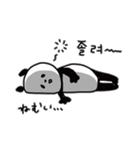 ほんとうによく使う♡韓国語パンダ(個別スタンプ:28)
