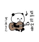 ほんとうによく使う♡韓国語パンダ(個別スタンプ:31)