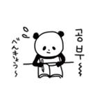 ほんとうによく使う♡韓国語パンダ(個別スタンプ:37)