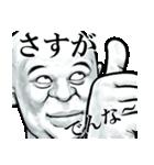 スキンヘッド変顔で関西弁(個別スタンプ:01)