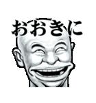 スキンヘッド変顔で関西弁(個別スタンプ:02)