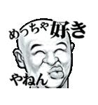 スキンヘッド変顔で関西弁(個別スタンプ:06)