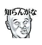 スキンヘッド変顔で関西弁(個別スタンプ:07)