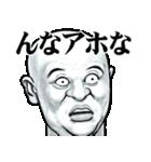 スキンヘッド変顔で関西弁(個別スタンプ:08)
