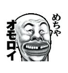 スキンヘッド変顔で関西弁(個別スタンプ:09)