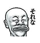スキンヘッド変顔で関西弁(個別スタンプ:10)