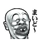 スキンヘッド変顔で関西弁(個別スタンプ:11)