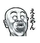 スキンヘッド変顔で関西弁(個別スタンプ:12)