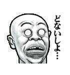 スキンヘッド変顔で関西弁(個別スタンプ:13)