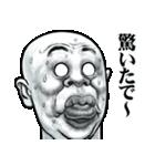 スキンヘッド変顔で関西弁(個別スタンプ:15)