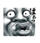 スキンヘッド変顔で関西弁(個別スタンプ:16)