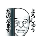 スキンヘッド変顔で関西弁(個別スタンプ:17)