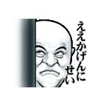 スキンヘッド変顔で関西弁(個別スタンプ:18)