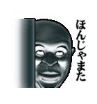 スキンヘッド変顔で関西弁(個別スタンプ:19)