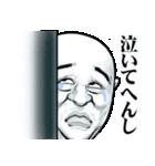 スキンヘッド変顔で関西弁(個別スタンプ:20)