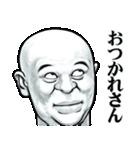 スキンヘッド変顔で関西弁(個別スタンプ:22)