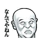 スキンヘッド変顔で関西弁(個別スタンプ:23)