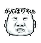 スキンヘッド変顔で関西弁(個別スタンプ:27)
