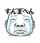 スキンヘッド変顔で関西弁(個別スタンプ:28)