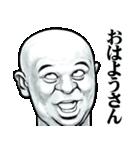 スキンヘッド変顔で関西弁(個別スタンプ:29)