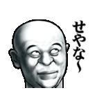 スキンヘッド変顔で関西弁(個別スタンプ:30)