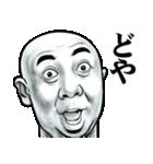 スキンヘッド変顔で関西弁(個別スタンプ:32)