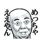 スキンヘッド変顔で関西弁(個別スタンプ:33)