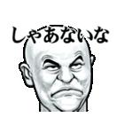 スキンヘッド変顔で関西弁(個別スタンプ:34)