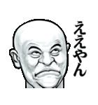 スキンヘッド変顔で関西弁(個別スタンプ:36)
