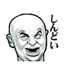 スキンヘッド変顔で関西弁(個別スタンプ:37)
