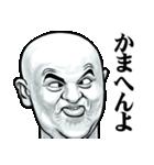 スキンヘッド変顔で関西弁(個別スタンプ:38)