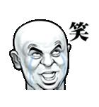 スキンヘッド変顔で関西弁(個別スタンプ:39)