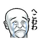 スキンヘッド変顔で関西弁(個別スタンプ:40)