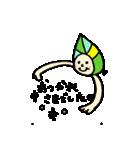 森の大人敬語スタンプ(個別スタンプ:03)