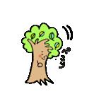 森の大人敬語スタンプ(個別スタンプ:09)