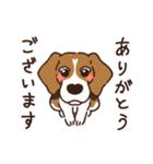 あほいぬみかん【敬語】(個別スタンプ:01)